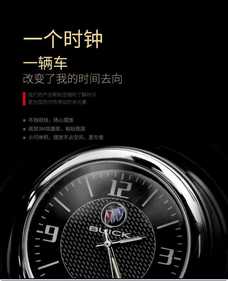 Đồng hồ trang trí tiện ích xe Mitsubishi Outlander 2013 - 2018 - ảnh 8