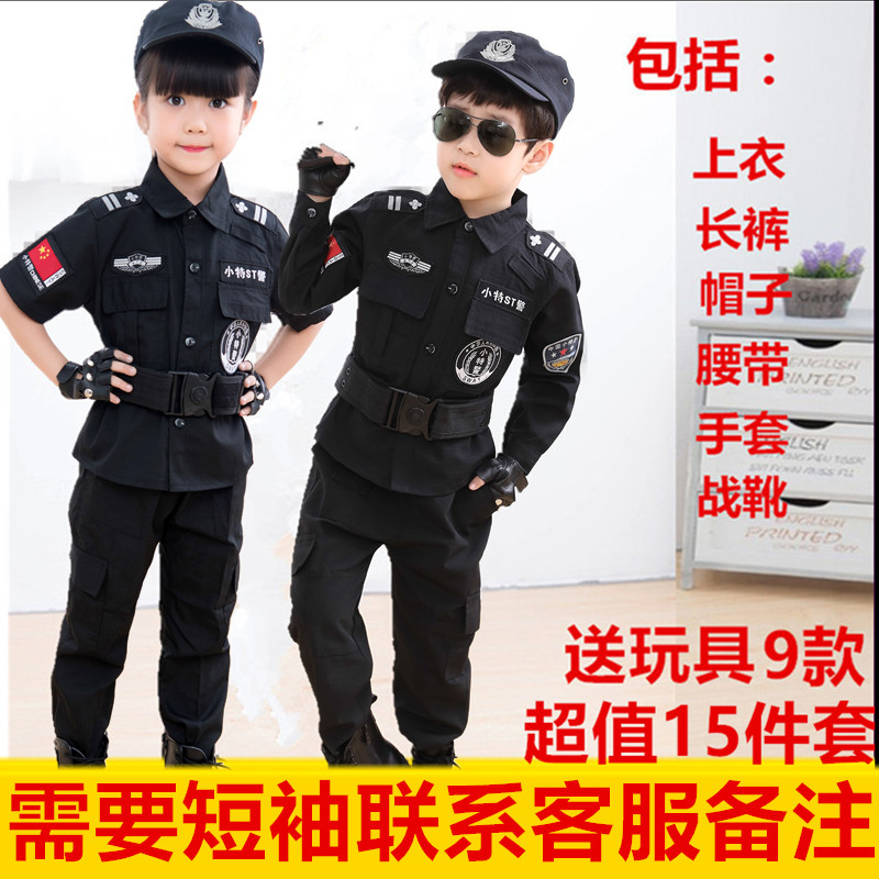 Home Boys Police Kids Uniform Children Cosplay Policemen Costumes Special Army Military Uniform Kindergarten Performance Clothing Set