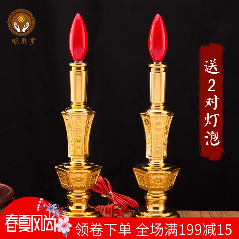 Электричество свеча led воск свеча свет для будда электричество подсвечник для свет будда свет домой бог богатства свет бог настольные лампы ограничения будда ниша