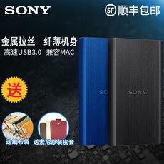 Съемный жесткий диск Сони Sony мобильный