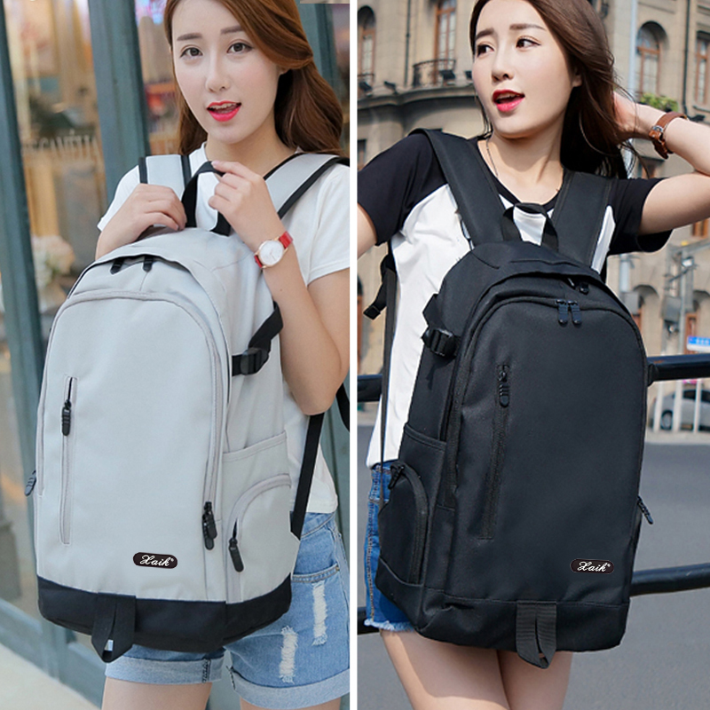 Student Bag Mens Fashion Female College Wind Travel Bag Korean Version of The Trend of Large Capacity Backpack Color : Black