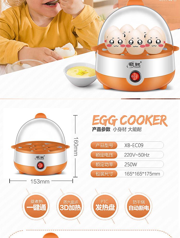 煮蛋器 全自动断电家用小型单层蒸鸡蛋神器