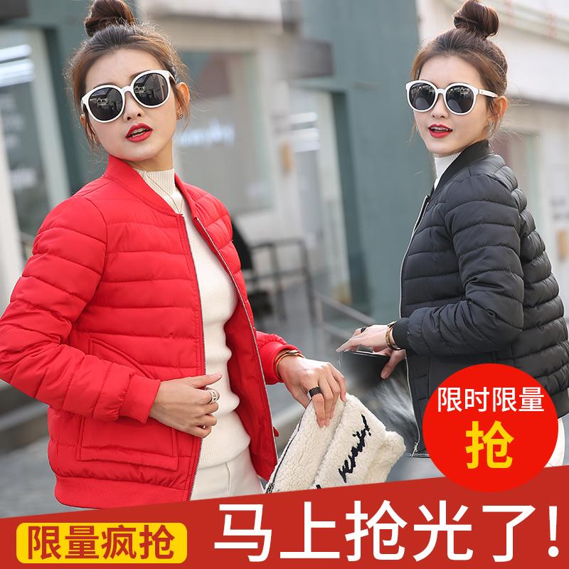 韩版修身时尚棉服女短款2019冬季新品羽绒棉服棉衣棒球服学生外套