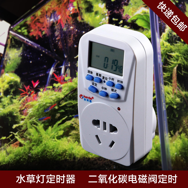 Водный свет умный таймер переключатель co2 таймер аквариум вода гонка коробка автоматическая разъем электропитания сиденье