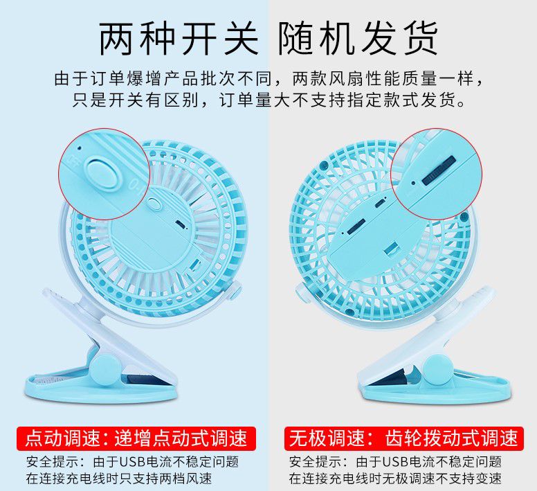 倍量小风扇可携式学生宿舍床上办公室桌面寝室婴儿大风力家用手持随身微型可充电迷你小型静音蓄电池风扇详细照片