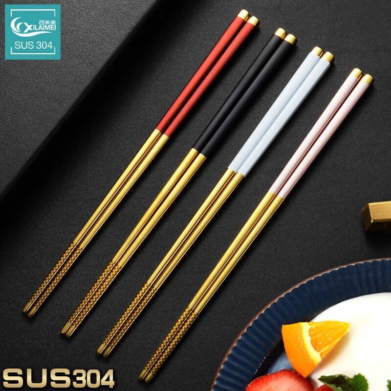 德国304高端不锈钢网红筷子【两双装】(用10元券)