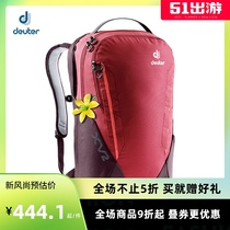 Germany's Dott Deuter imported women's shoulder bag Wett XV city travel outdoor 19L commuter computer backpack
