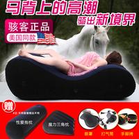 Многофункциональный секс кресло секс матрас надувной диван подушки секс мебель захватывающая для влюбленной пары Спальня для взрослых