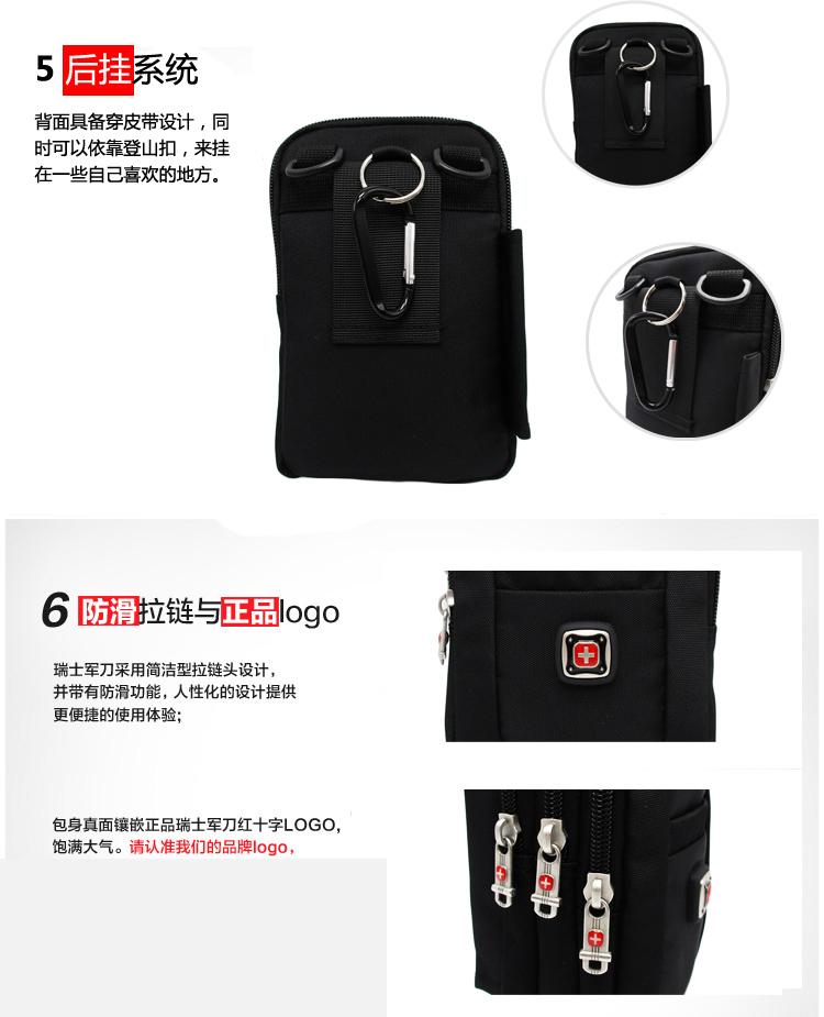腰包 6.4寸7寸瑞士軍刀手機包男多功能腰包大屏穿皮帶手機腰包休閒掛包~陶陶百貨