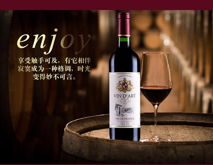 法国进口红酒威娜德梅洛赤霞珠原瓶原装干红葡萄酒双支装手提袋13张