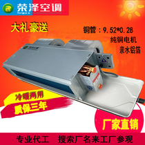 Factory direct control horizontal dark fan coil Unit central air conditioning end