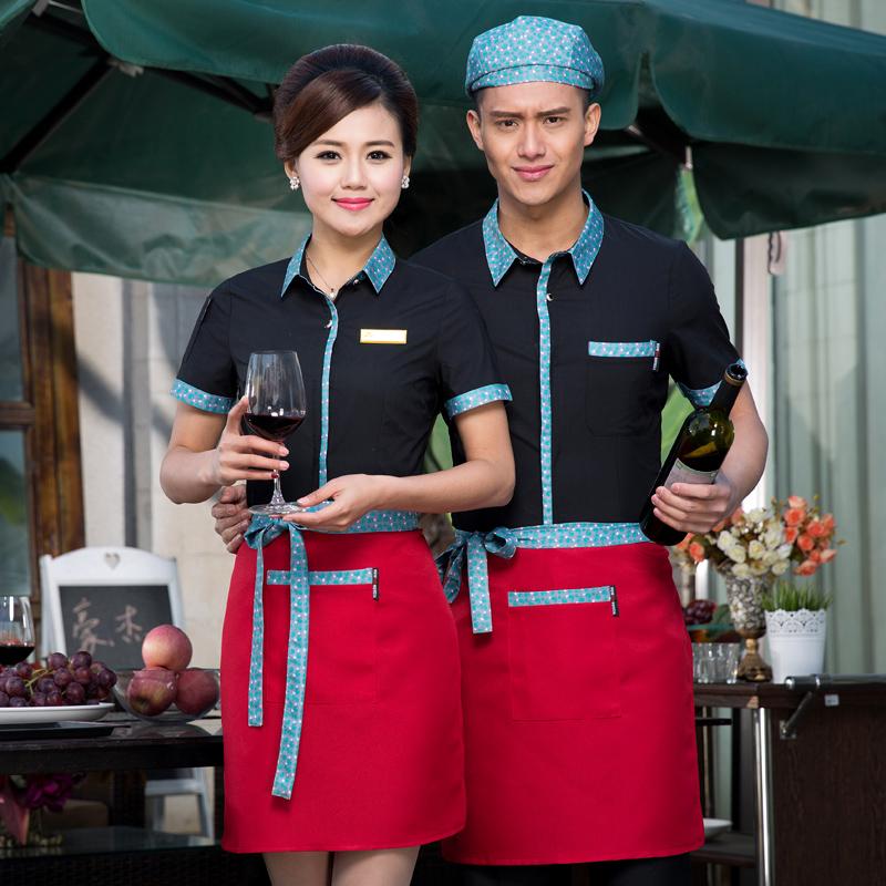 Форма для персонала Long Wei joint