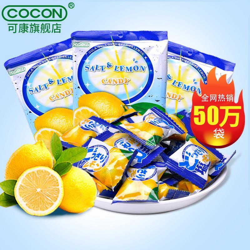 可康咸柠檬糖马来西亚进口cocon海盐水果味低脂零食品 喜糖果150g