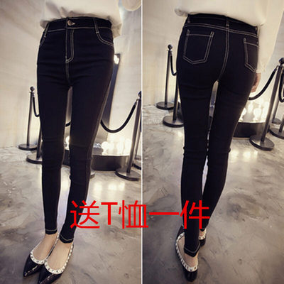 12 Ladies' wear 13 autumn and winter 14 junior high school students 17 years old 16 spring big boys 15 girls Waichuan small feet denim trousers