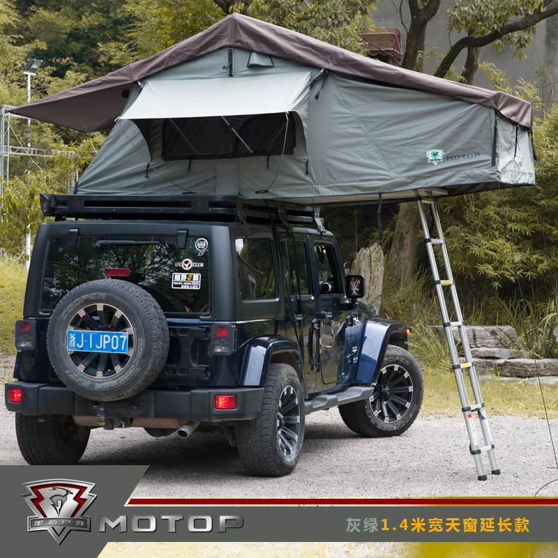 (New listing)MOTOP roof tents promotional overbearing Toyota Highlander dirt bike carrier tent canopy & New listing)MOTOP roof tents promotional overbearing Toyota ...
