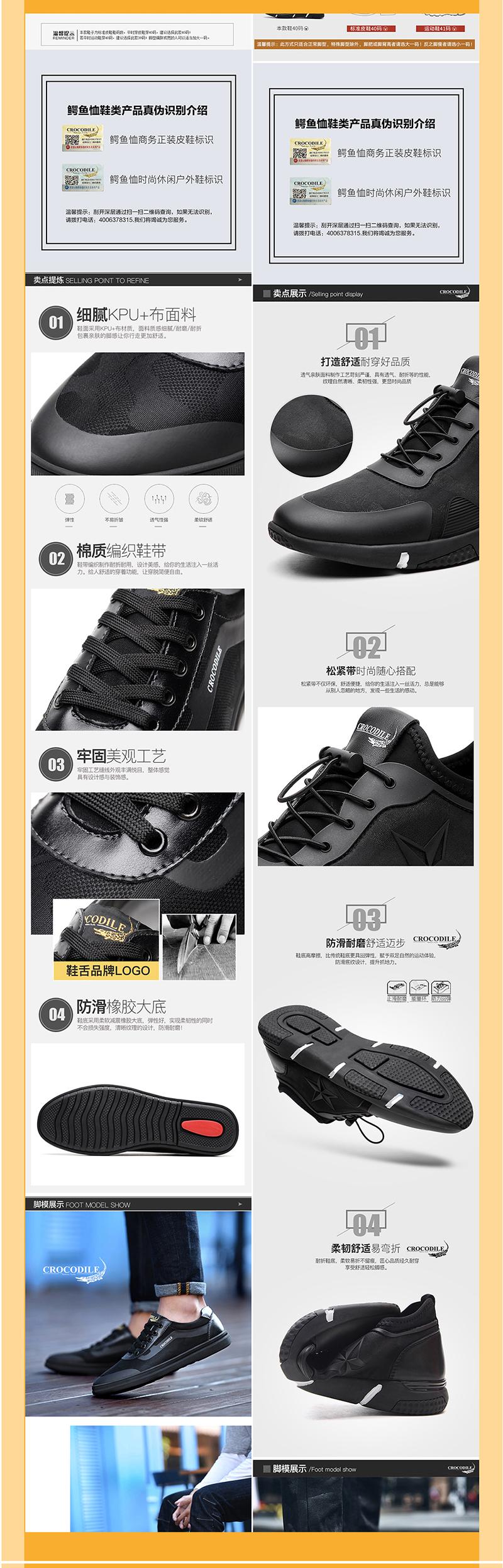 男鞋_05.jpg