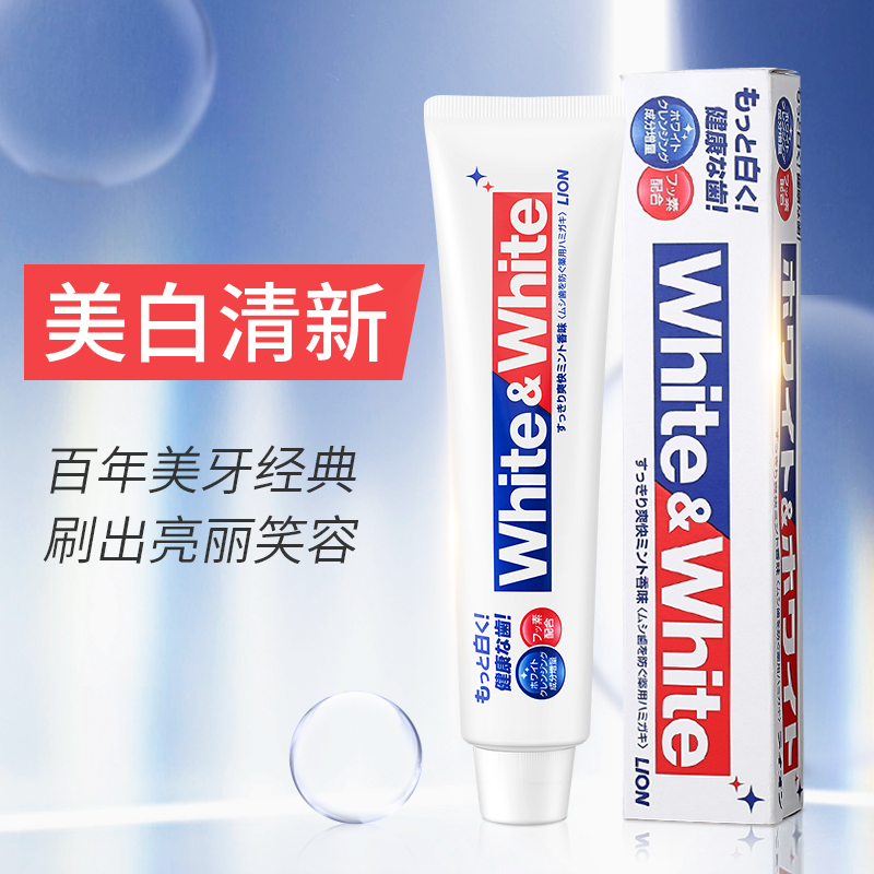 亮白清新口气:日本原产 狮王 美白牙膏 150gx6支