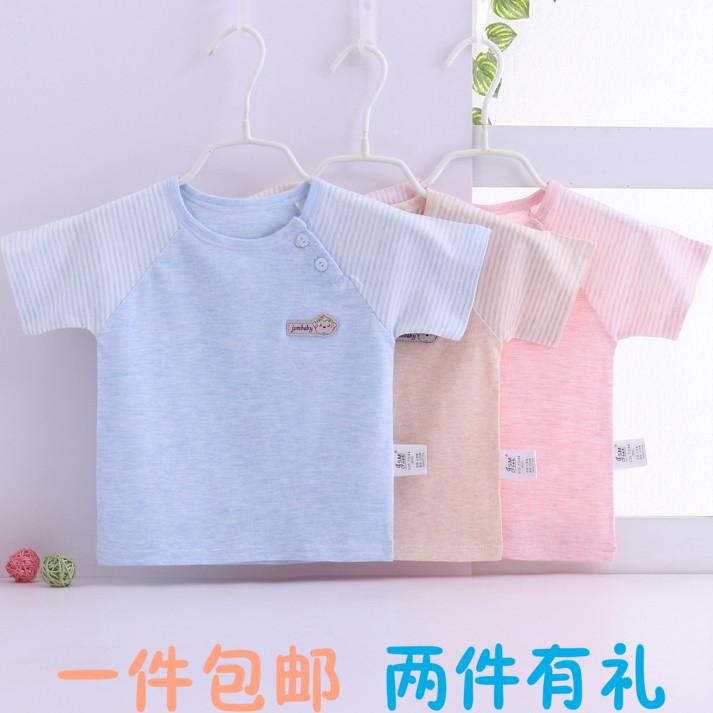 婴儿短袖T恤纯棉秋冬季儿童上衣1彩棉2夏装衣服0-3岁男女宝宝半袖