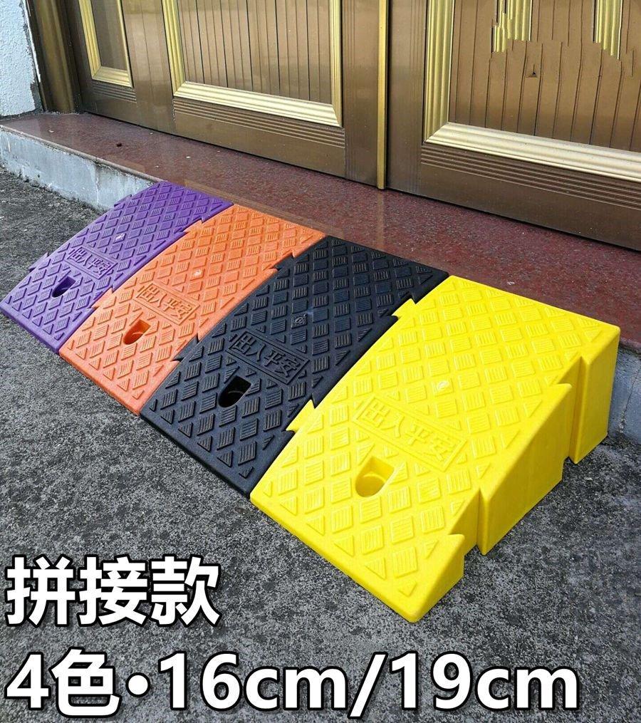 马路斜坡垫上车台阶垫门槛垫板阶梯垫牙子路沿坡度垫室外牙子防路