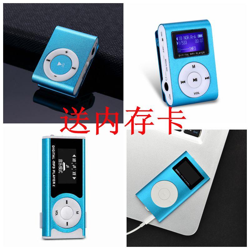 MP4MP3学生随身听女生学生版迷小巧小型可爱卡通便携式MP3播放器