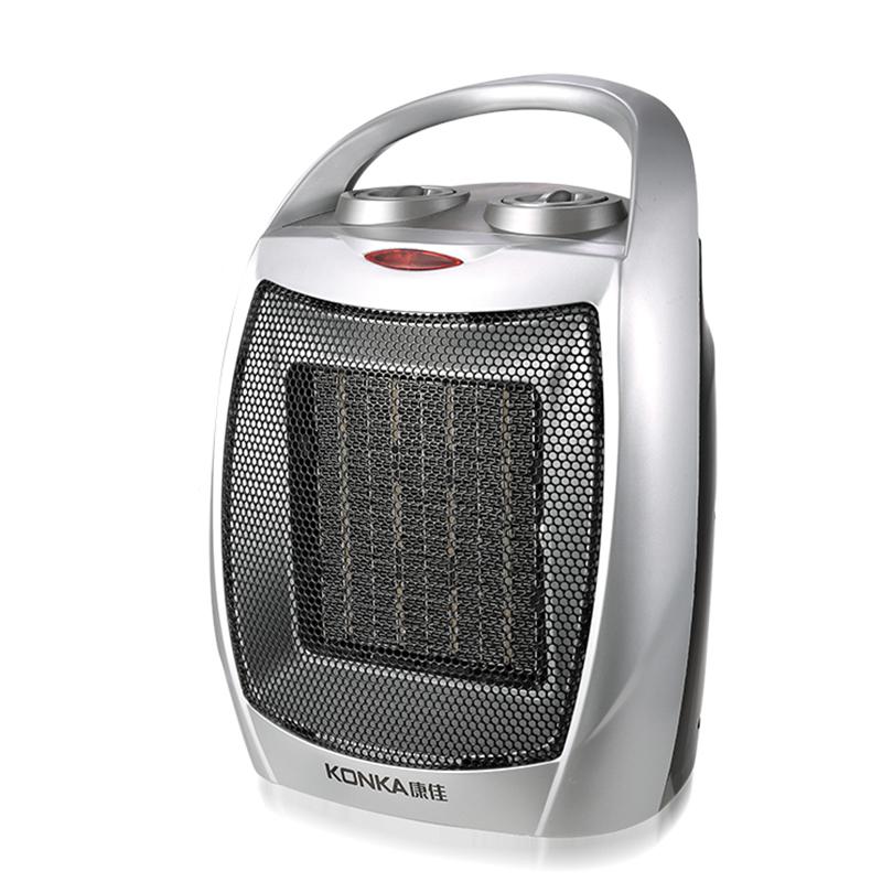 【康佳】家用节能省电取暖器暖风机