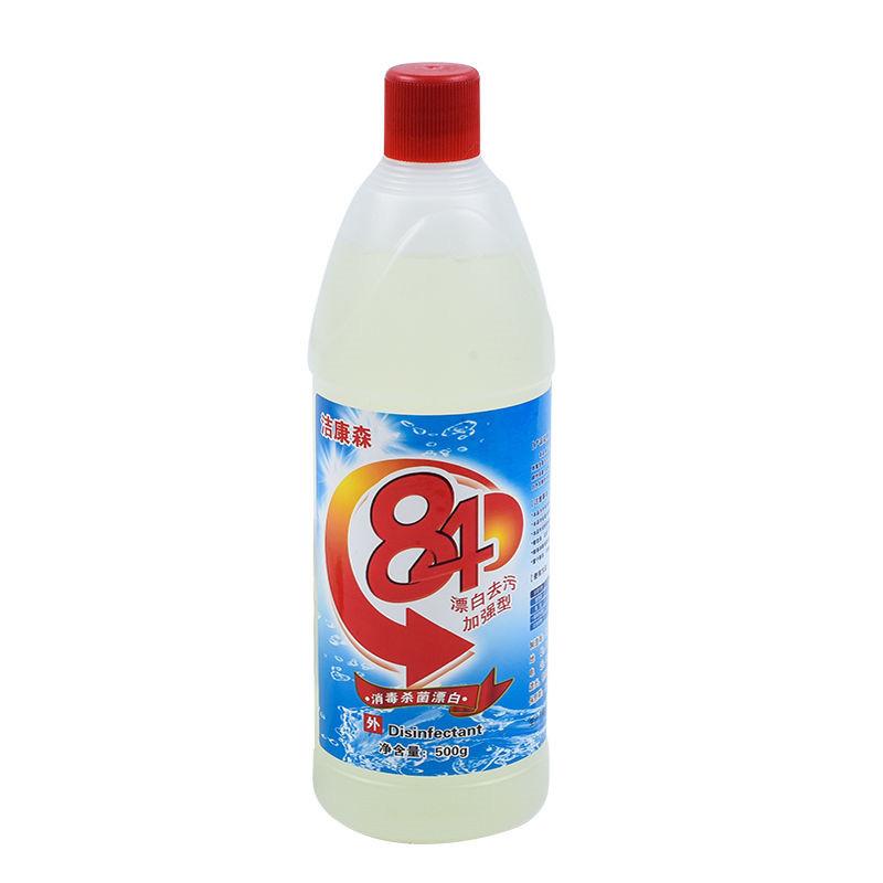 84消毒液500g*2瓶消毒水去霉家