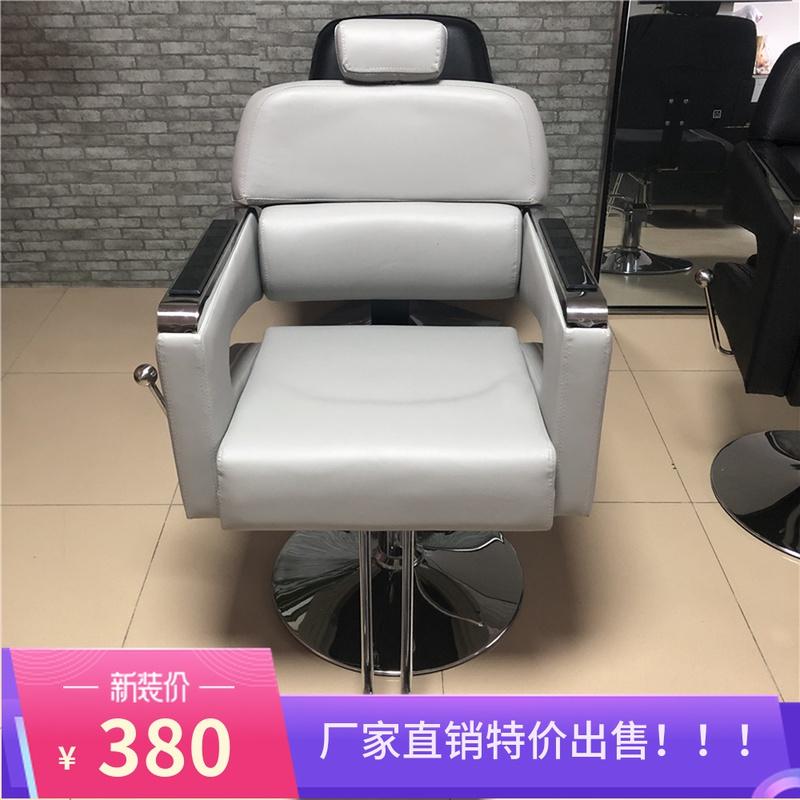 网红理发椅 理发店椅子 美发店椅子发廊专用可放倒升降旋转座椅