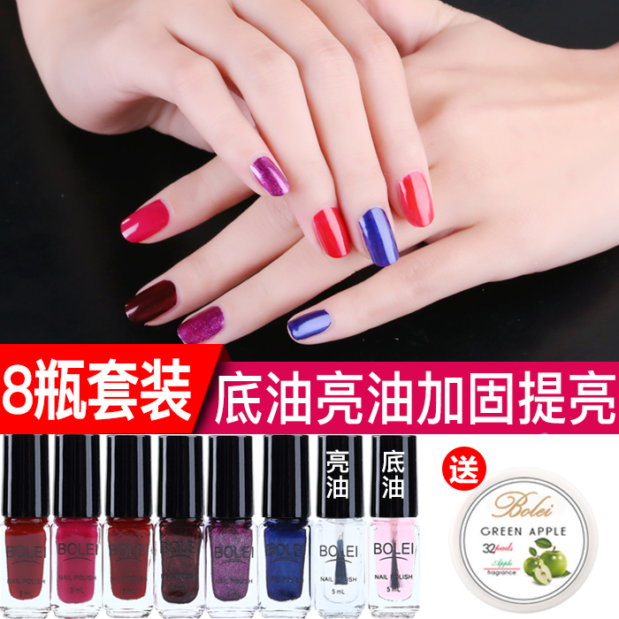 USD 8.33] 8 bottles nail Polish set Nail Art combo 12-Color Nude ...