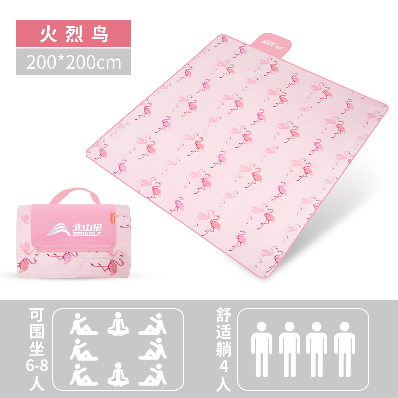 Фламинго 200 * 200, замшевый с жемчужинами хлопок