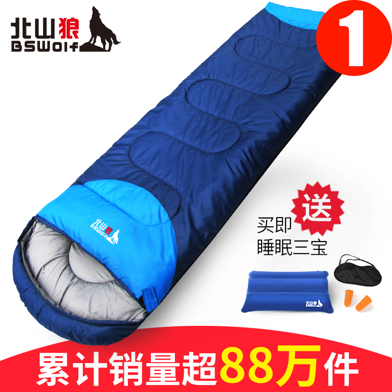 Beishan Wolf sleeping bag four seasons adult outdoor travel autumn and winter thickening indoor camping camping single double dirty