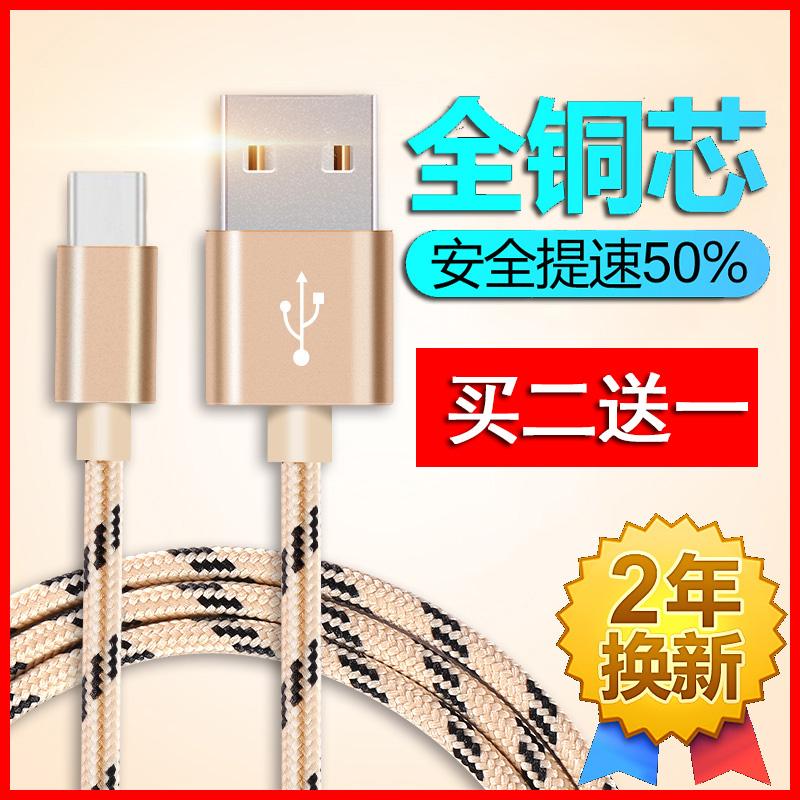 Arrivals mới 3C Huawei kê P9 Pro6 5 âm nhạc như âm nhạc như nhạc 2 1S type-c dòng dữ liệu sạc cầm tay - Phụ kiện kỹ thuật số