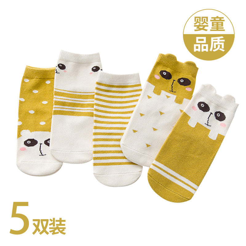 Yt Yellow Panda (spring, Autumn And Winter)