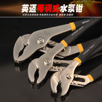 Adjustable pump clamp Big saliva opened wrench Multipurpose Multi-function