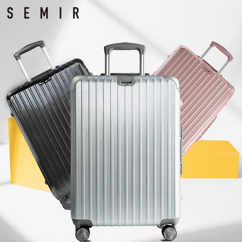 Semir род коробки мужчина 2017 новый проволочное модельа багажник женщина 24 дюймовый чемодан колесного пригодный для носки пароль коробка