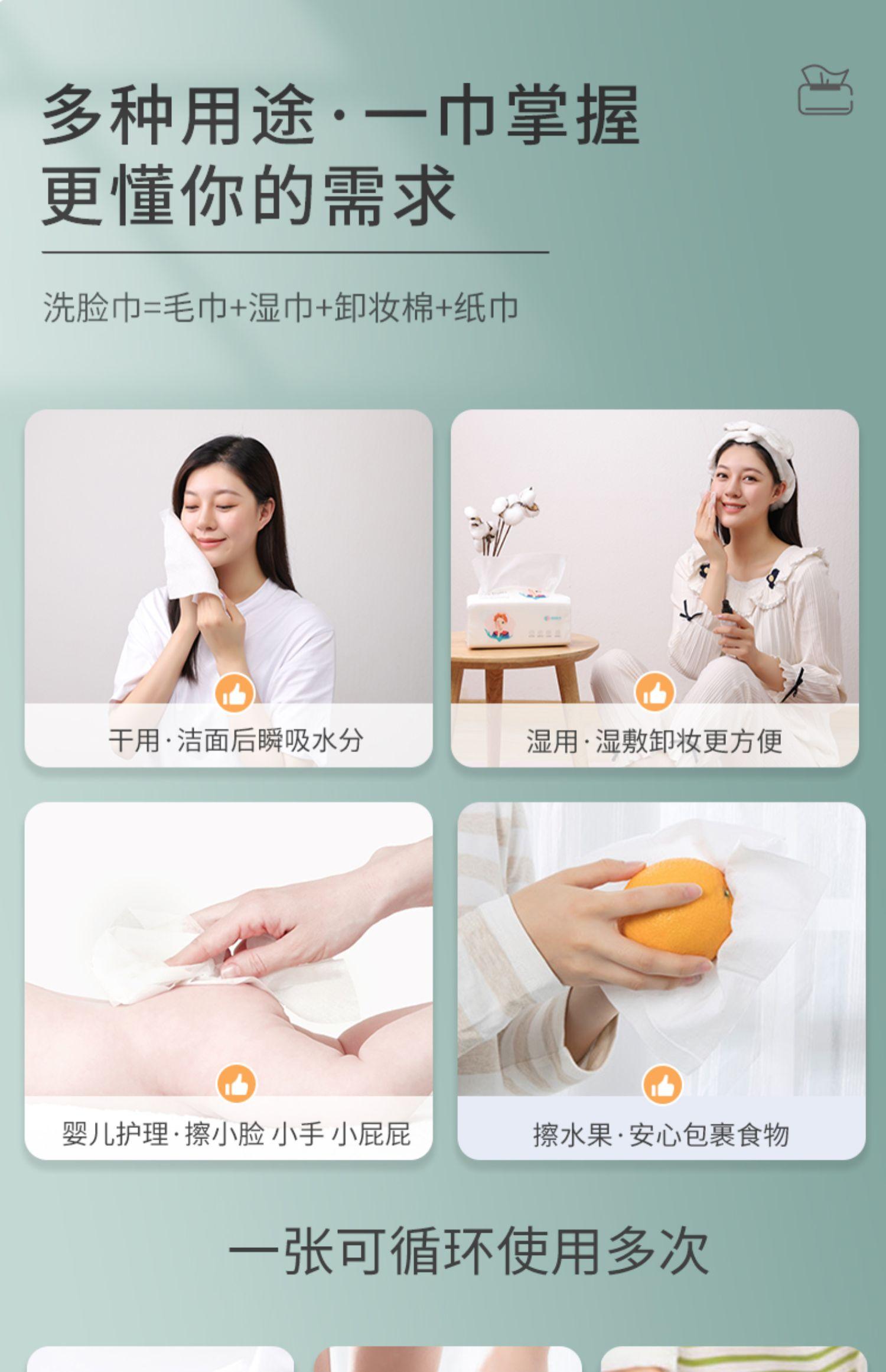超亚一次性洗脸巾家庭装纯棉男女