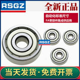 High quality footpath ball bearing B673ZZ 674ZZ 675ZZ 676ZZ 678zz replaces Mi Si