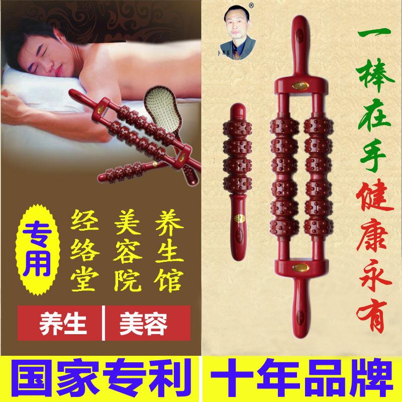 Ду Xinghua Меридиан Массажер Магнитный бар Магнитная мышца Избиение Вернуться Акупунктура точки Роллер Йога Массажер