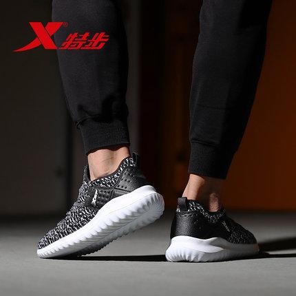 男女款推荐:特步一体式编织鞋面运动鞋
