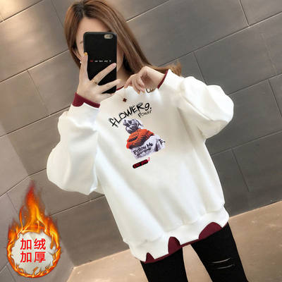 Plus velvet thick sweater female autumn and winter new loose large size fake two-piece warm upper clothes tide Korean college windwater