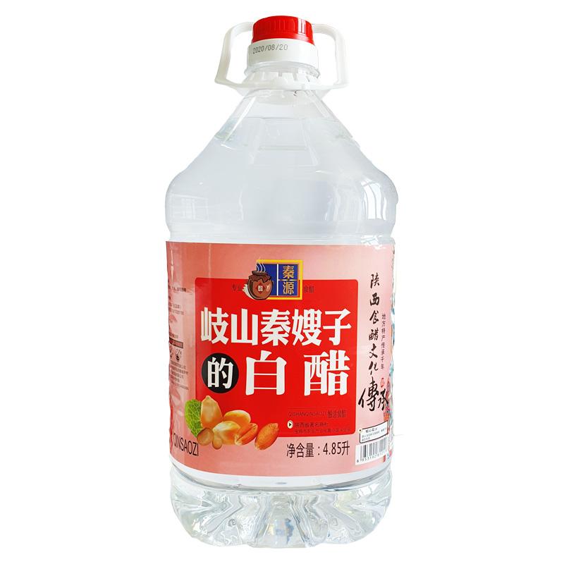 白醋10斤食用大桶装家用除垢清洁泡脚足浴洗脸纯粮非海天亨氏白醋