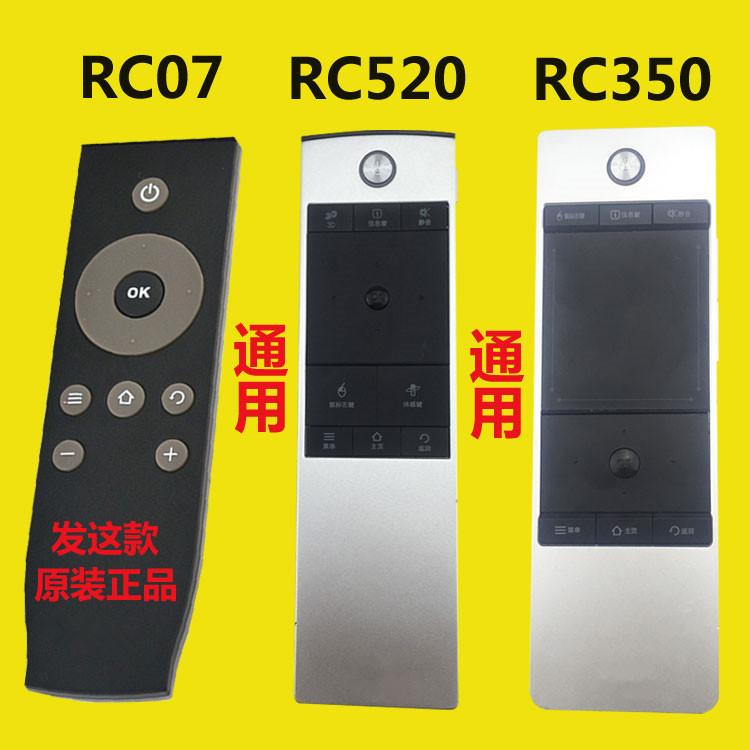 TCL电视遥控器RC350pc11RC520HCRHCR1L55E5620A-3DL55E5690A-3D