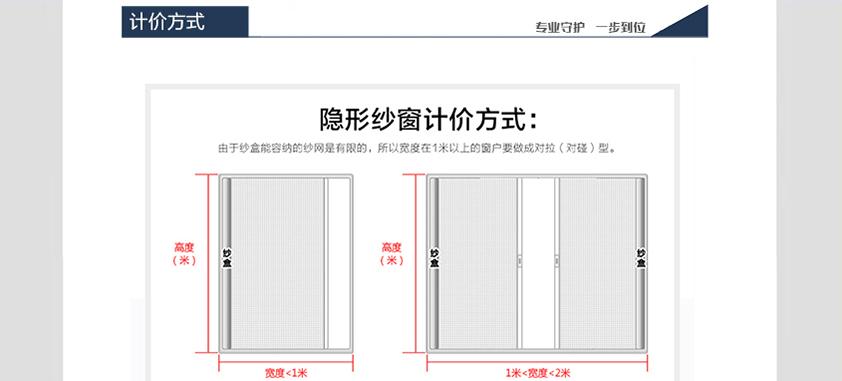 定制步骤_02.jpg