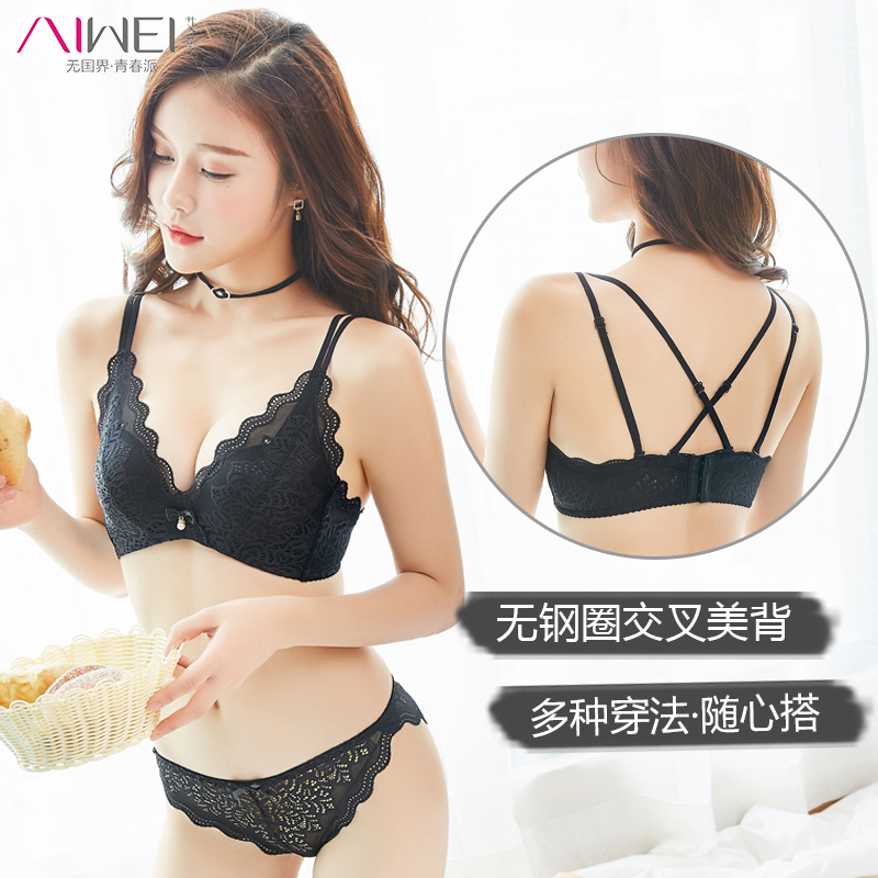 85a4c509a5ac1 ... Beautiful back bra gathered without steel ring thin section summer sexy  thickening small bra collection deputy ...