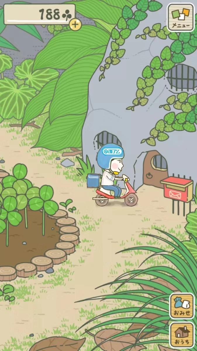 《旅行青蛙》来中国,阿里说它不只是游戏