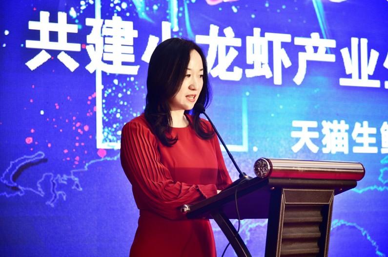 中国小龙虾协会与天猫、口碑共建产业标准