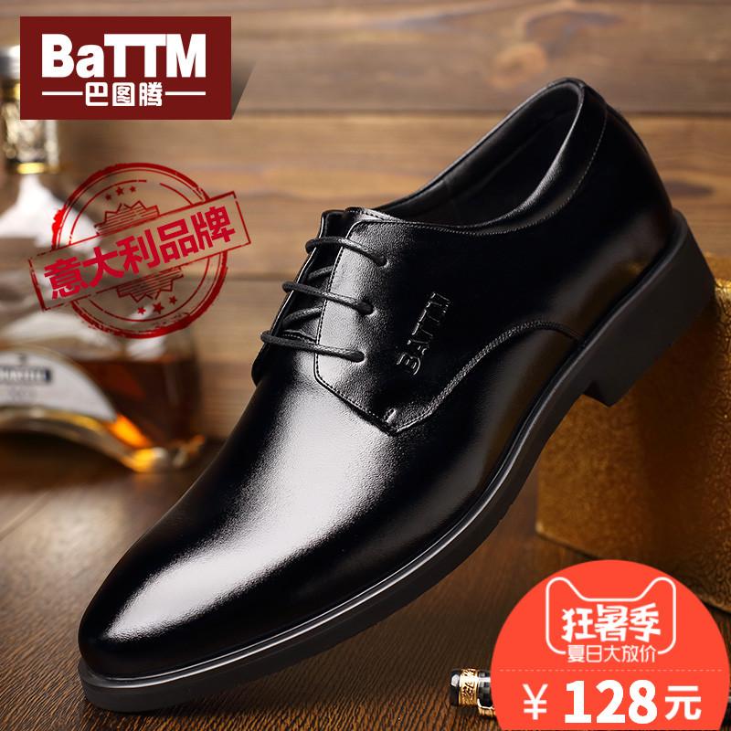 Демисезонные ботинки Battm