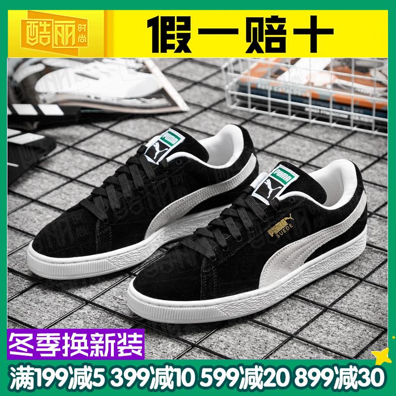 PUMA/彪马五十周年纪念款女鞋男鞋李现同款v女鞋休闲鞋板鞋352634