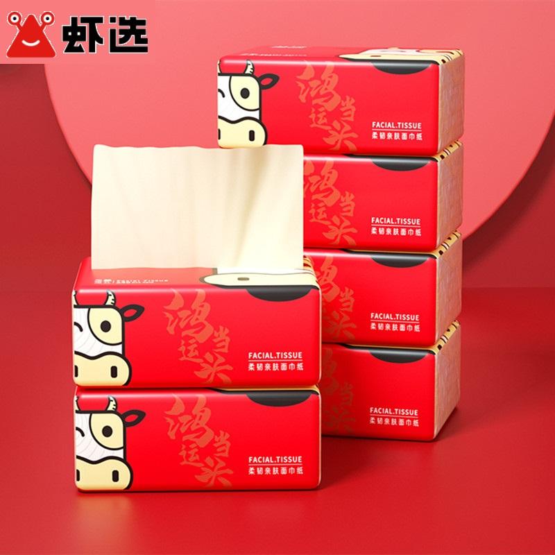 蓝漂新年款本色面巾纸4层240张*5包【YTLX】