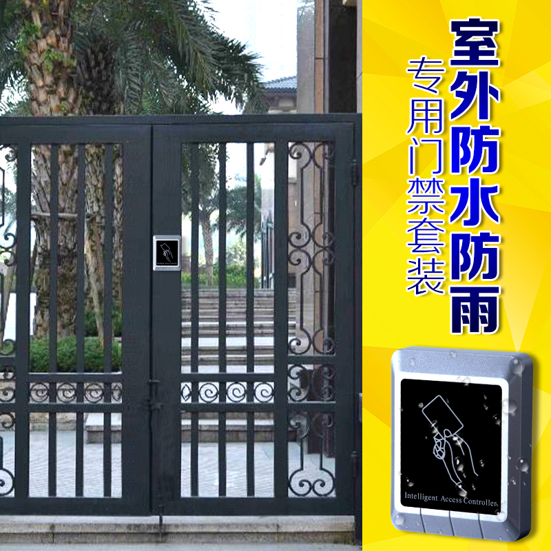 Access System Set Outdoor Fence