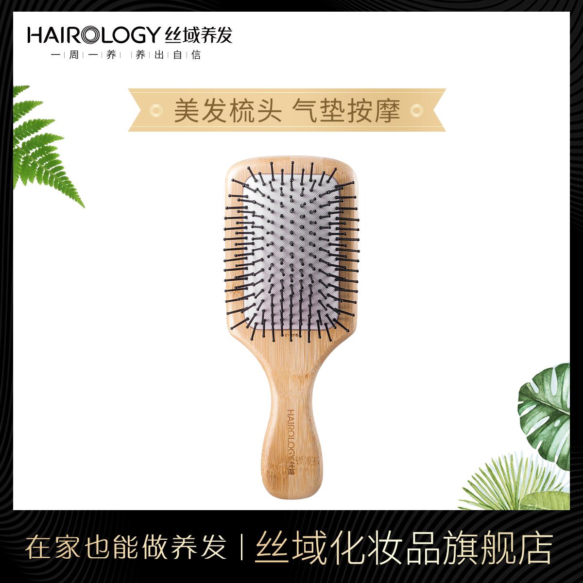 Шелковое поле бамбук скальп массаж гребень волосы гребень воздух пузырь волосы гребень гребень гребень
